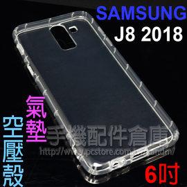 【HS S200】HTC Diamond/P3700/Diamond2/T5353/Victor/P3702/Magic/A6363/Touch Dual/P5500/Touch 3G/T3232 MINI USB原廠耳機~絕版出清