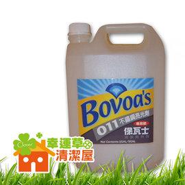 Bovoas-不锈钢亮光剂【容量:4000cc】/能有效去除不锈钢表面的手痕,污渍/台湾总代理:广合材料科技有限公司