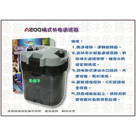 ~魚舖子~台製^^^^ AZOO桶式外掛過濾器^(迷你小圓桶^)∼犧牲價