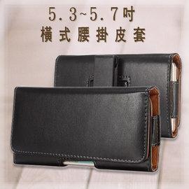 【5.3~5.7吋】iPhone 6 Plus/6S Plus/Galaxy A8/Desire 728/830 羊皮紋 橫式手機腰掛皮套/旋轉夾式保護套