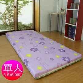 綺思美-[紫色幸運草][5 公分(厚)聚酯纖維棉]3.5呎x6.0呎-冬夏兩用-上等[孟宗竹刮青]三折床墊-單人加大