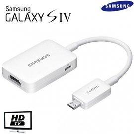 【Micro USB to Apple】YXT-219 Micro USB 轉  Apple 充電介面轉接器/可收納當吊飾