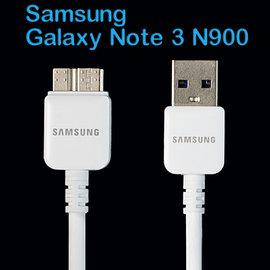 【Micro USB 3.0 原廠傳輸線】SAMSUNG Galaxy Note 3 SM-N900/N9000/N9005/N9003/S5 G900i/Round G910S 原廠傳輸充電線