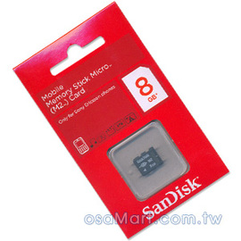 【贈轉接卡-含運出清】SanDisk Memory Stick Micro Card 8G/8GB/M2/M-2 8G/8GB 原廠記憶卡