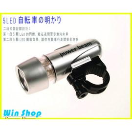 【Q禮品】A0608 5LED自行車前燈-B款/5led前燈/自行車專用前車燈/車燈手電筒/小折、鐵馬、都適用!