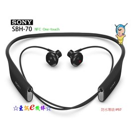 SONY SBH70 後掛式 SBH-70 IP57 防水頸掛式NFC 無線立體聲藍牙耳機 頂級音質 神腦保固