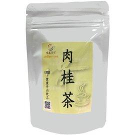 肉桂茶^(1gx15包 盒^)^~100^%新鮮 原生種土肉桂葉~