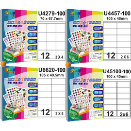U4279~100直角留邊 ^(3×4^) U4457~100直角留邊  U6620~10