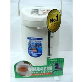 ◤象印熱水瓶◥【CD-EZF30】「3公升電熱水瓶」㊣公司貨㊣