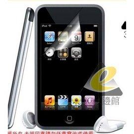~網通3C~iPod Touch保護貼 8G 16G水晶抗刮螢幕. 液晶保護膜.