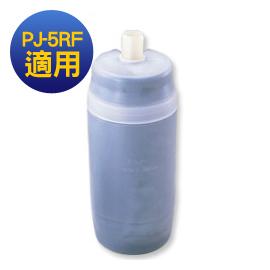Panasonic 國際牌 桌上型濾水器濾心P-5JRC  適用PJ-5RF