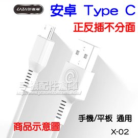 【觸動】ASUS Padfone S PF500KL/PF500 T00N 免掀蓋接聽皮套/書本式翻頁/保護套/支架斜立展示/磁扣/軟套/華碩