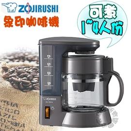 象印4人份咖啡機 EC-TBF40 =小容量,現煮現喝,方便又簡單=