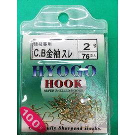 ◎百有釣具◎POKEE 太平洋 C.B 日本製大包裝魚鉤-金袖スレ~買兩包送日本原裝魚鉤(原包裝V6,改版為C.B)