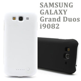 【3300mAh】SAMSUNG Galaxy Grand Duos i9082 高容量背蓋電池/外接背夾式/備援電池/行動電源保護殼~絕版出清