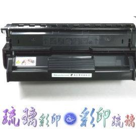 ~琉璃彩印 ~Fuji Xerox DP205  DP255  DP305 ~黑色環保碳粉