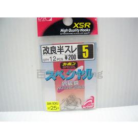 ◎百有釣具◎日本特製魚鉤-茶色改良半スレ~買五包再送日本製魚鉤一包