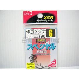 ◎百有釣具◎日本特製魚鉤-黑色伊豆~買五包送日本製魚鉤一包