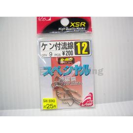 ◎百有釣具◎日本特製魚鉤-白色ケソ付流線 規格6號~18號 ~買五包再送日本製魚鉤一包