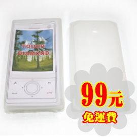 HTC Diamond 鑽石機  果凍套/矽膠套-透白色