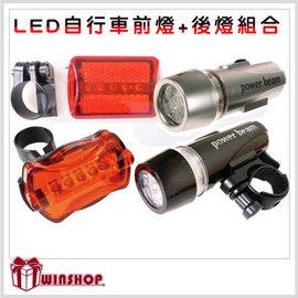 【Q禮品】LED雙用腳踏車燈自行車燈組(前車燈+後車燈+6顆電池)防水快拆式!!