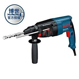 BOSCH三用四溝鎚鑽 GBH 2-26 DRE