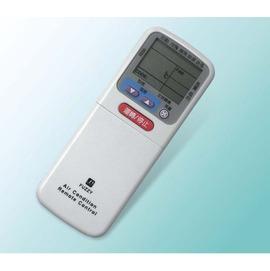 歌林冷氣遙控器    《AI-K1》變頻分離式、窗型 專用 全機種適用