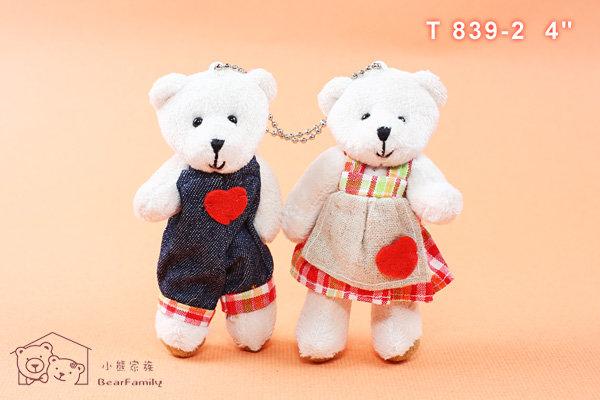 表白图片动画可爱小熊