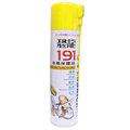 恐龍191金屬保護油^~金屬設備 精密儀器 自行車^(腳踏車^)