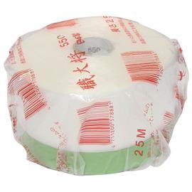 日本進口養生膠帶★550mm★日本人氣王★DIY室內油漆/施工/搬家/打掃的最佳遮蔽工具