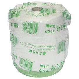 日本進口養生膠帶★2100mm★日本人氣王★DIY室內油漆/施工/搬家/打掃的最佳遮蔽工具