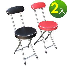 【愛家】(沙發椅座)高背折疊椅子(二色可選)-2入/組-XR166-2