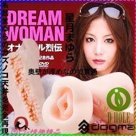 女性私出的密著感,抽差時的手握感,再加上魚子般的顆粒狀頂部和高級吸盤設計,所有讓你爽的要素都在這裡集合!