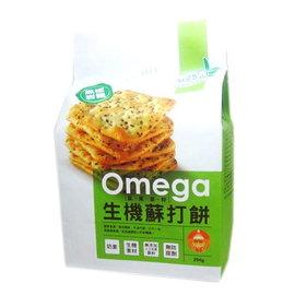 omega鼠尾草籽生機蘇打餅^(黑椒岩鹽^)~~~民雄有機世界~~~