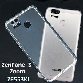 【氣墊空壓殼】華碩 ASUS ZenFone 3 Zoom ZE553KL Z01HDA 防摔氣囊輕薄保護殼/防護殼手機背蓋/手機軟殼-ZX