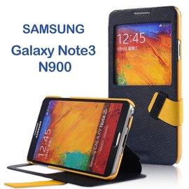 ~BASEUS 信仰~SAMSUNG Galaxy Note 3 SM~N900 N900
