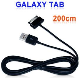 【200cm 超長線】Samsung P3110/P3100/P5100/P5110/P6200/P6210/P6800/P6810 Galaxy Tab 傳輸線/充電線/同步傳輸充電線