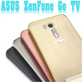 【 鋁邊框+背蓋】ASUS Zenfone Go TV ZB551KL X013DB 防摔鏡面殼/手機保護套/保護殼/硬殼/手機殼/背蓋