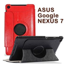 【清倉拍賣、旋轉】華碩 ASUS Google NEXUS 7 二代 平板 瘋馬紋反扣皮套/書本式保護套/筆記本式側掀保護殼/支架展示