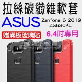 【特惠品】三星 SAMSUNG Galaxy Note N7000/i9220 原廠皮套/直拉式保護套/手機套