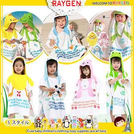 日本商連新款造型浴衣/浴巾(/青蛙/小雞/企鵝/粉兔)【HH婦幼館】