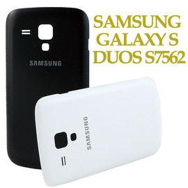 【原廠電池蓋】三星 SAMSUNG GALAXY S DUOS S7562 電池蓋/背蓋/後蓋/外殼