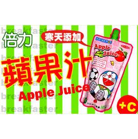 ^~^~倍力蘋果汁^~^~無人工色素防腐劑,1箱30包入550元