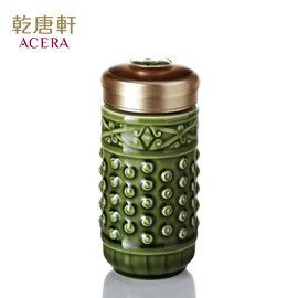 乾唐軒活瓷 • 乾坤隨身杯^( 小  單層  綠釉 ^)
