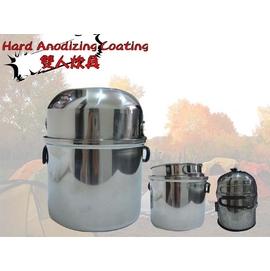 台灣製 2人#304不鏽鋼套鍋組(2鍋2蓋),鍋具.炊具.食品級處理/可放爐具.瓦斯/ 贈刷鍋布