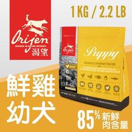 ~GOLD~~贈品1.2原包裝2包~~加拿大Orijen渴望~~成犬 六種魚+海藻系列~1