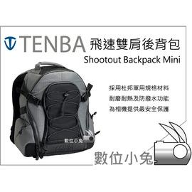 小兔~TENBA 天霸 Shootout Backpack Mini ^(小^) 飛速雙肩