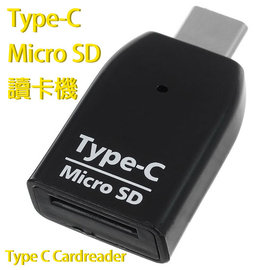【讀卡機】USB3.1 Type C to Mirco SD/TF 記憶卡/New MacBook、LG Nexus 5X、Huawei Nexus 6P、Lumia 950/950 XL