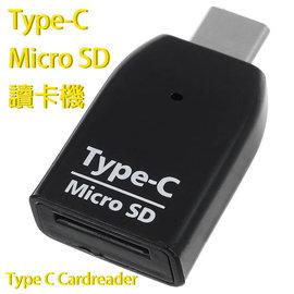 【讀卡機】USB3.1 Type C to Mirco SD/TF 記憶卡/New MacBook、LG Nexus 5X、Huawei Nexus 6P、Lumia 950/950 XL