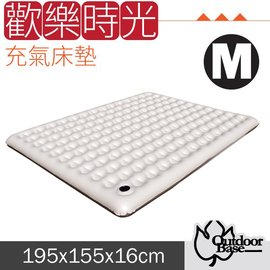 【Outdoorbase】新款 耐磨型歡樂時光充氣床墊II (M).獨立筒睡墊(非自動充氣/內建手打幫浦)快速充氣 (非logos coleman) 24042